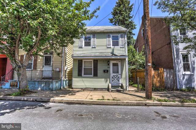 225 S 4TH Street, COLUMBIA, PA 17512 (#PALA140560) :: The Heather Neidlinger Team With Berkshire Hathaway HomeServices Homesale Realty
