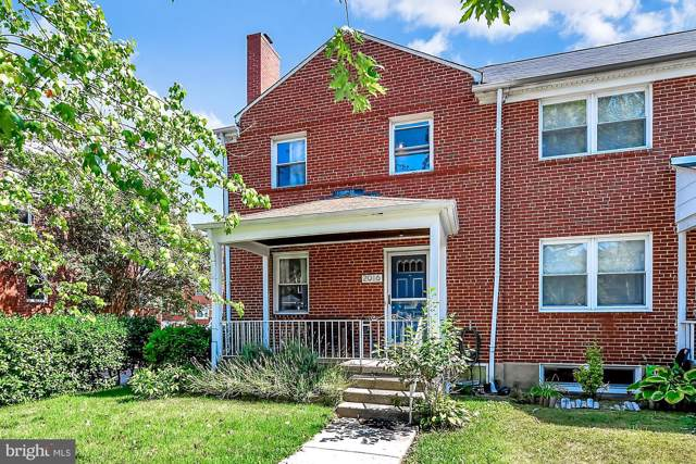 2016 Northbourne Road, BALTIMORE, MD 21239 (#MDBA485072) :: The MD Home Team