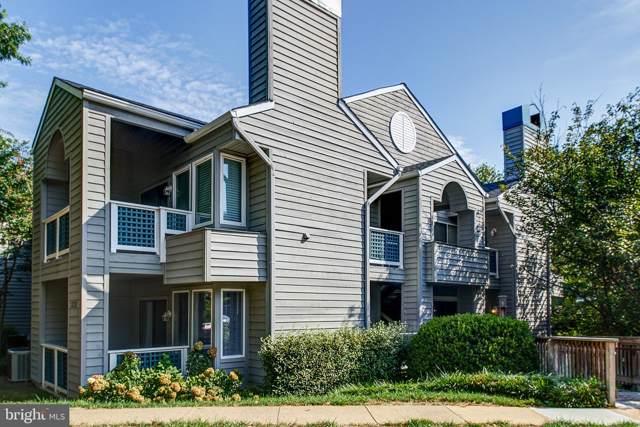 11719 Summerchase Circle A, RESTON, VA 20194 (#VAFX1090940) :: Labrador Real Estate Team
