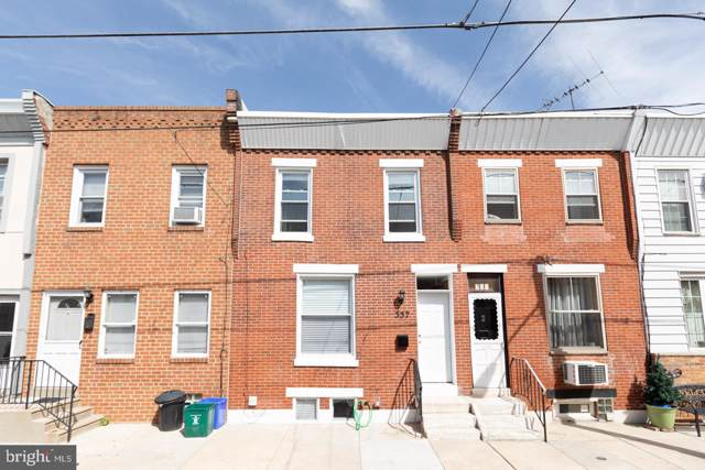 337 Winton Street, PHILADELPHIA, PA 19148 (#PAPH835736) :: Tessier Real Estate