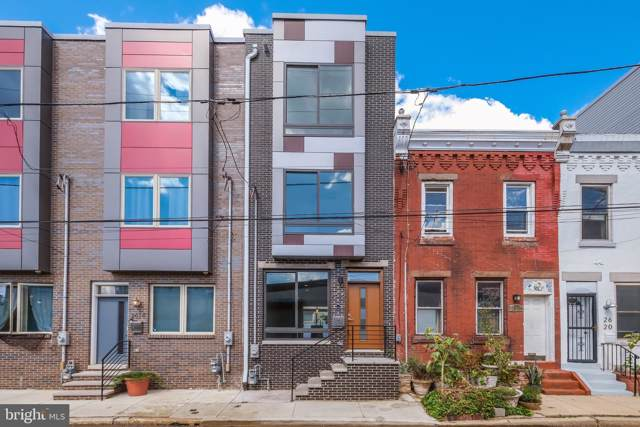 2616 Collins Street, PHILADELPHIA, PA 19125 (#PAPH835738) :: Charis Realty Group