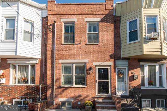 125 W Ritner Street, PHILADELPHIA, PA 19148 (#PAPH835758) :: John Smith Real Estate Group