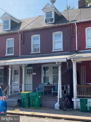 1024 N Lime Street, LANCASTER, PA 17602 (#PALA140608) :: Flinchbaugh & Associates