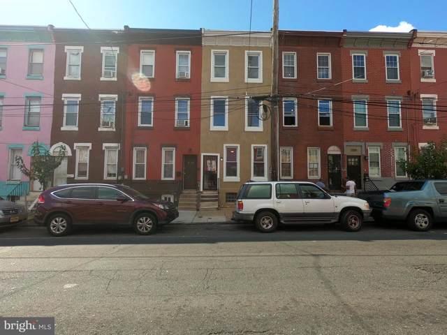 2546 N 5TH Street, PHILADELPHIA, PA 19133 (#PAPH835834) :: LoCoMusings