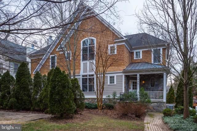 5528 Macarthur Boulevard NW, WASHINGTON, DC 20016 (#DCDC443628) :: Keller Williams Pat Hiban Real Estate Group
