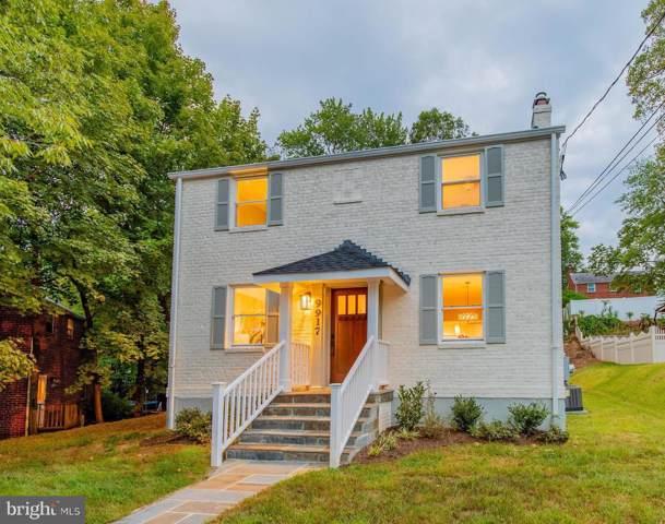 9917 Tenbrook Drive, SILVER SPRING, MD 20901 (#MDMC680334) :: Revol Real Estate