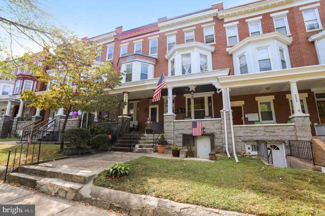 3030 Guilford Avenue, BALTIMORE, MD 21218 (#MDBA485238) :: SURE Sales Group