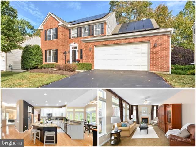 6362 Claridge Drive N, FREDERICK, MD 21701 (#MDFR253870) :: Jim Bass Group of Real Estate Teams, LLC