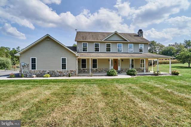 1824 Ritner Highway, SHIPPENSBURG, PA 17257 (#PACB117818) :: The Heather Neidlinger Team With Berkshire Hathaway HomeServices Homesale Realty