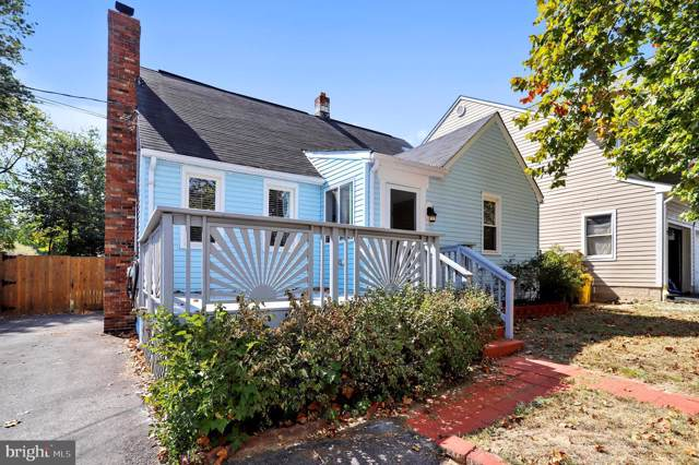 203 Sycamore Road, BALTIMORE, MD 21226 (#MDAA414324) :: Radiant Home Group