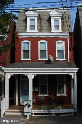 105 Pearl Street, LANCASTER, PA 17603 (#PALA140824) :: The Heather Neidlinger Team With Berkshire Hathaway HomeServices Homesale Realty
