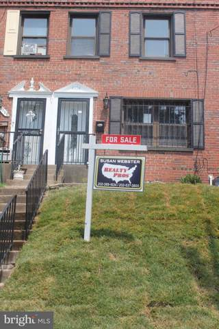 4924 Jay Street NE, WASHINGTON, DC 20019 (#DCDC444036) :: AJ Team Realty