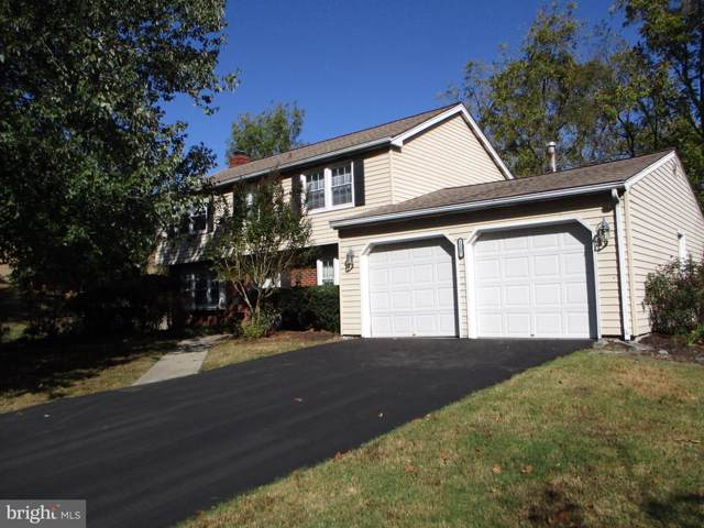 2307 Hillman Place, BOWIE, MD 20716 (#MDPG545178) :: Revol Real Estate