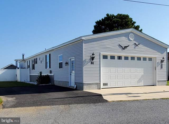 34660 W Harbor Drive #13846, MILLSBORO, DE 19966 (#DESU148750) :: CoastLine Realty
