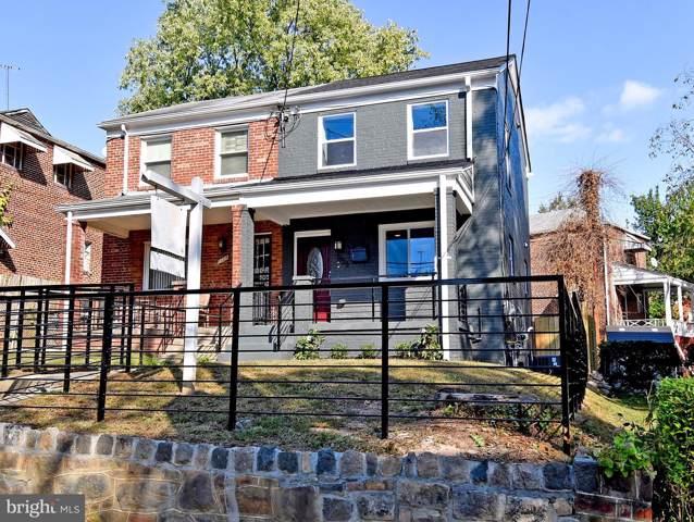 1136 Branch Avenue SE, WASHINGTON, DC 20019 (#DCDC444212) :: Keller Williams Pat Hiban Real Estate Group