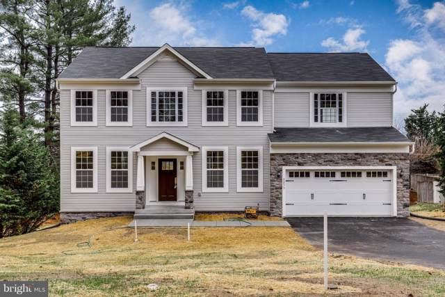 4938 Montgomery Road, ELLICOTT CITY, MD 21043 (#MDHW270876) :: Keller Williams Pat Hiban Real Estate Group