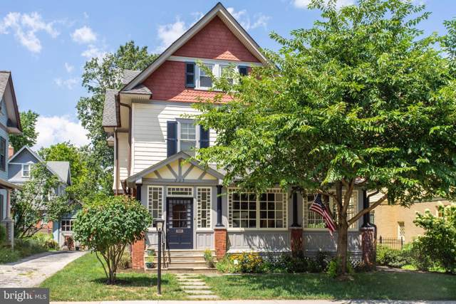 225 Price Avenue, NARBERTH, PA 19072 (#PAMC626560) :: Linda Dale Real Estate Experts