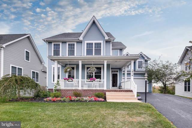 616 Gala Way, NEW MARKET, MD 21774 (#MDFR254086) :: The Maryland Group of Long & Foster