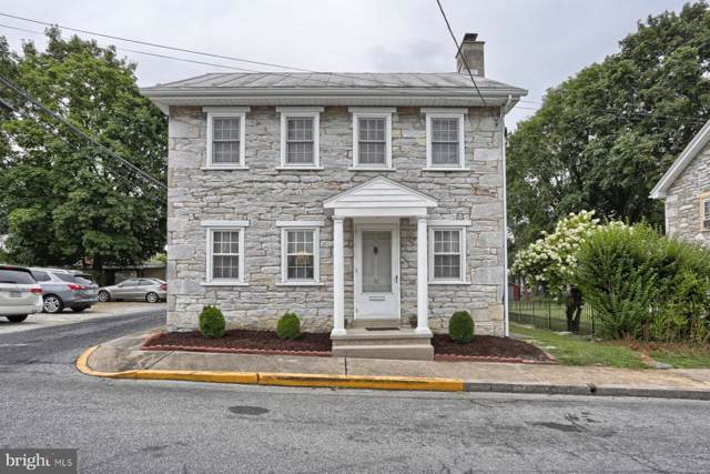 30 S Lancaster Street, ANNVILLE, PA 17003 (#PALN109156) :: The Joy Daniels Real Estate Group