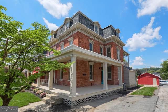 319 Chestnut Street, COLUMBIA, PA 17512 (#PALA140988) :: Berkshire Hathaway Homesale Realty