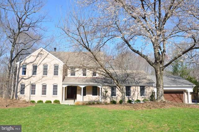7300 Brookstone Court, POTOMAC, MD 20854 (#MDMC681122) :: Tom & Cindy and Associates