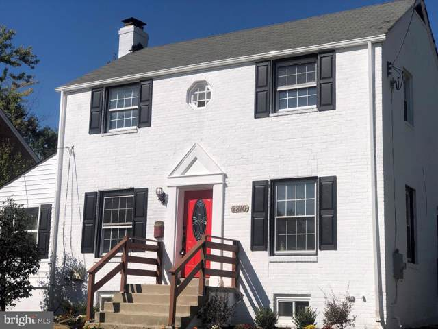 2816 63RD Place, CHEVERLY, MD 20785 (#MDPG545404) :: RE/MAX Plus