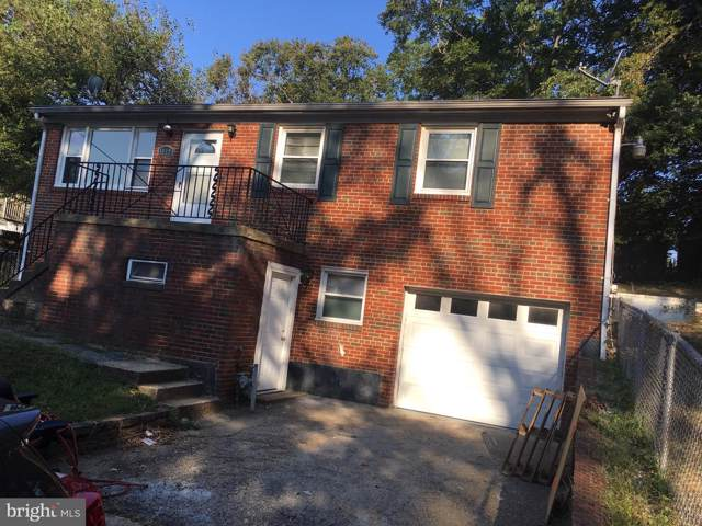 1619 Quarter Avenue, CAPITOL HEIGHTS, MD 20743 (#MDPG545636) :: CENTURY 21 Core Partners