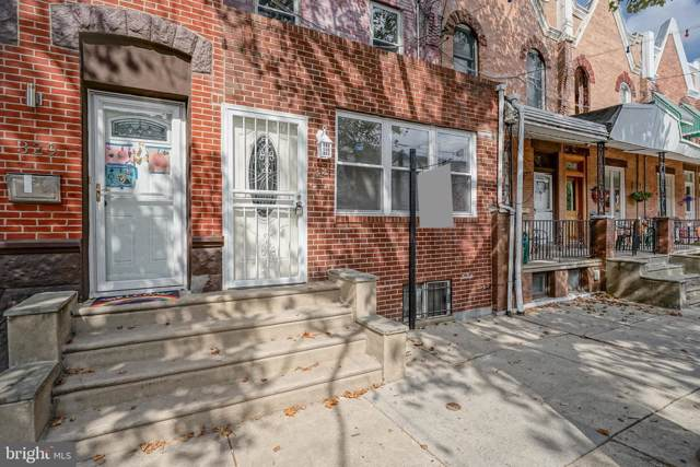 327 W Ritner Street, PHILADELPHIA, PA 19148 (#PAPH837854) :: ExecuHome Realty