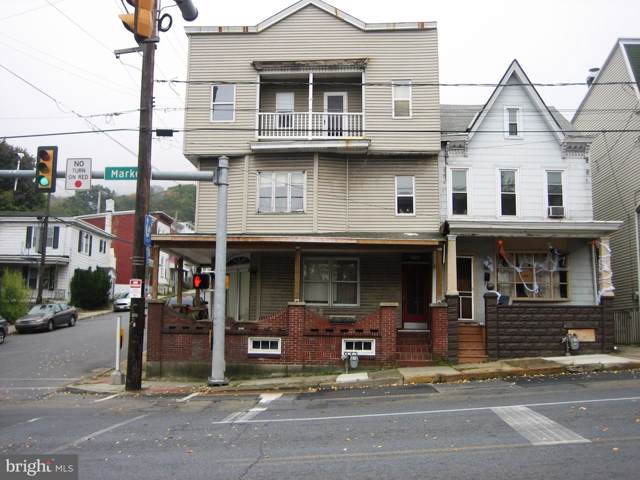 1201 W Market Street, POTTSVILLE, PA 17901 (#PASK128068) :: Younger Realty Group