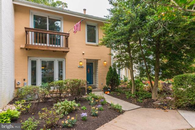 2024 Chadds Ford Drive, RESTON, VA 20191 (#VAFX1092454) :: Pearson Smith Realty