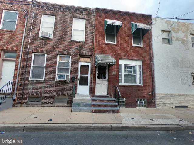 2047 S Darien Street, PHILADELPHIA, PA 19148 (#PAPH838222) :: ExecuHome Realty