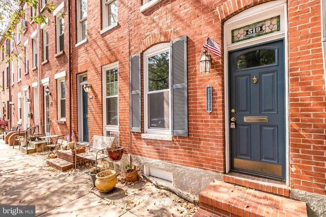 1126 Battery Avenue, BALTIMORE, MD 21230 (#MDBA486330) :: SURE Sales Group