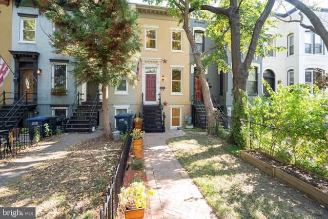 1615 New Jersey Avenue NW, WASHINGTON, DC 20001 (#DCDC444750) :: LoCoMusings