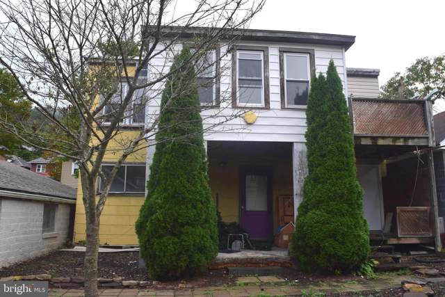 716 Frederick St, CUMBERLAND, MD 21502 (#MDAL132880) :: The Miller Team