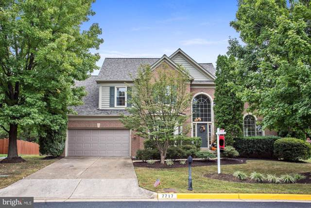 7717 Island Creek Court, ALEXANDRIA, VA 22315 (#VAFX1092662) :: AJ Team Realty