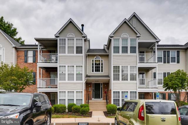 9109 Lincolnshire Court H, PARKVILLE, MD 21234 (#MDBC474130) :: The Dailey Group