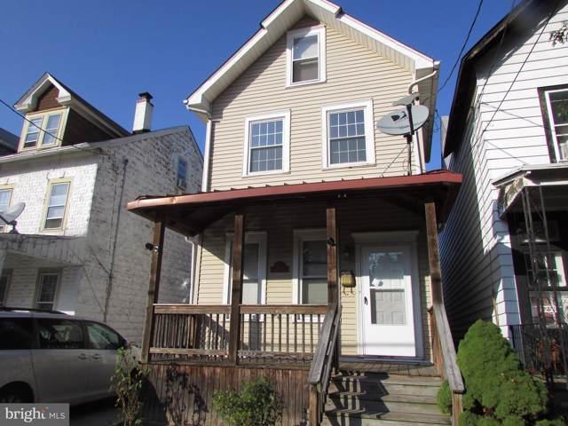 254 Lafayette Avenue, HAMILTON, NJ 08610 (#NJME286506) :: REMAX Horizons