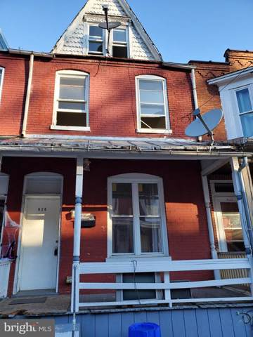 620 Ross Street, HARRISBURG, PA 17110 (#PADA115428) :: ExecuHome Realty