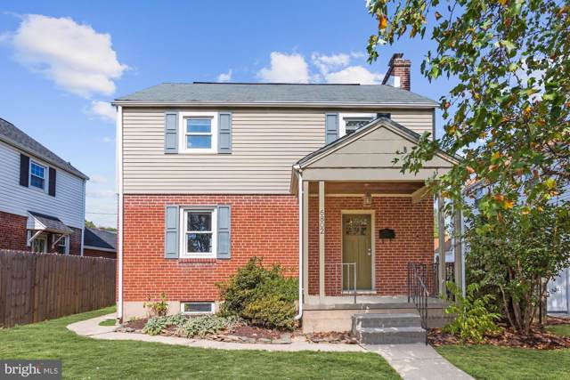 6802 Dunhill Road, BALTIMORE, MD 21222 (#MDBC474354) :: Pearson Smith Realty