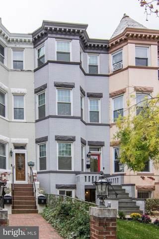 64 Bryant Street NW, WASHINGTON, DC 20001 (#DCDC445226) :: LoCoMusings