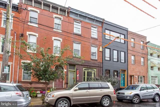 1214 Ellsworth Street, PHILADELPHIA, PA 19147 (#PAPH839254) :: LoCoMusings
