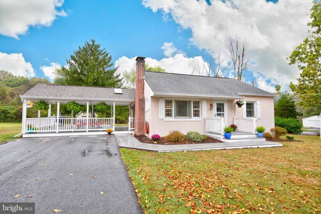 808 Lynch Terrace, FALLSTON, MD 21047 (#MDHR239594) :: Great Falls Great Homes