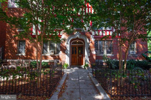 1705 Lanier Place NW #203, WASHINGTON, DC 20009 (#DCDC445412) :: Certificate Homes