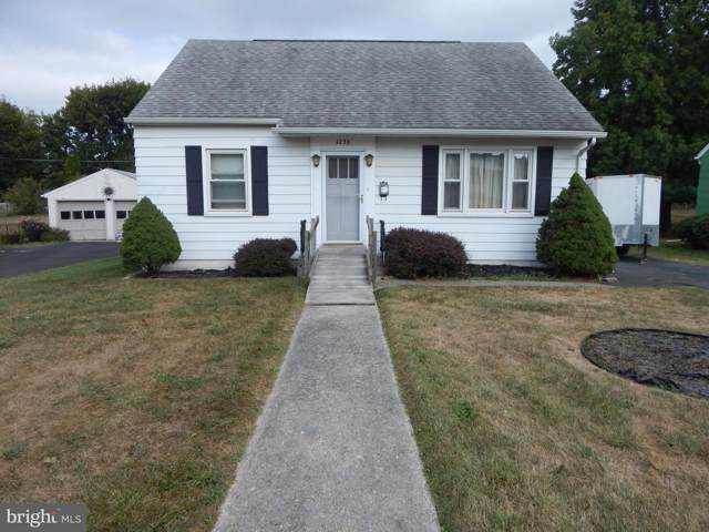 1236 Wayne Avenue, HAGERSTOWN, MD 21742 (#MDWA168394) :: The Licata Group/Keller Williams Realty