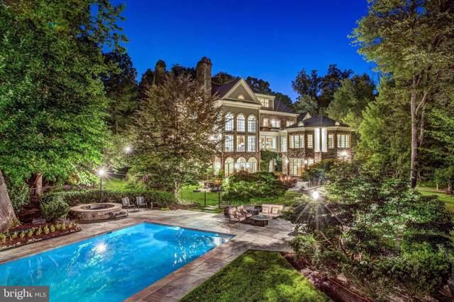 558 Innsbruck Avenue, GREAT FALLS, VA 22066 (#VAFX1093560) :: The Matt Lenza Real Estate Team