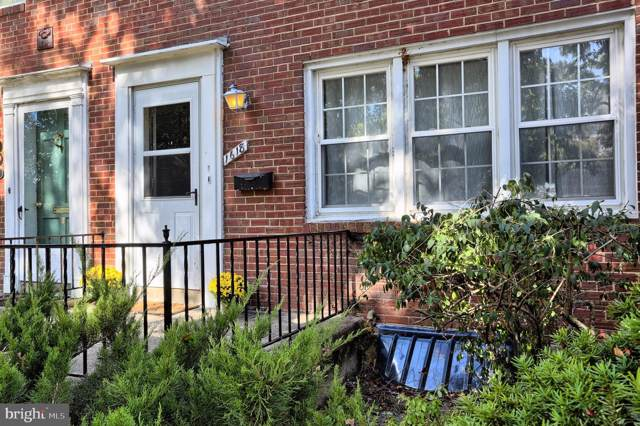 1618 Myamby Road, TOWSON, MD 21286 (#MDBC474720) :: Revol Real Estate