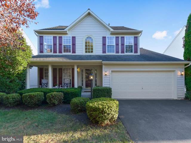 9064 Clendenin Way, FREDERICK, MD 21704 (#MDFR254578) :: AJ Team Realty