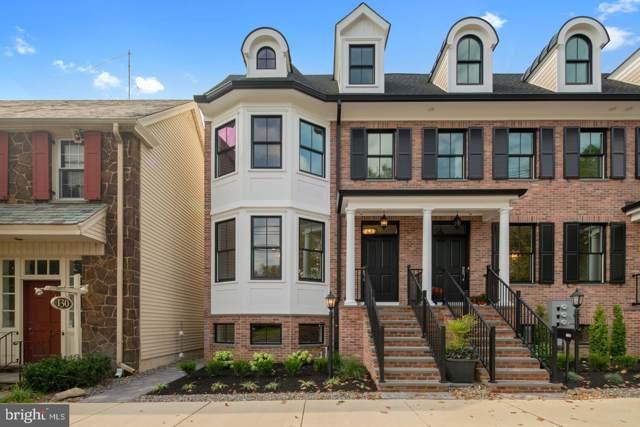 132 N Haddon Avenue N A, HADDONFIELD, NJ 08033 (#NJCD378380) :: Linda Dale Real Estate Experts