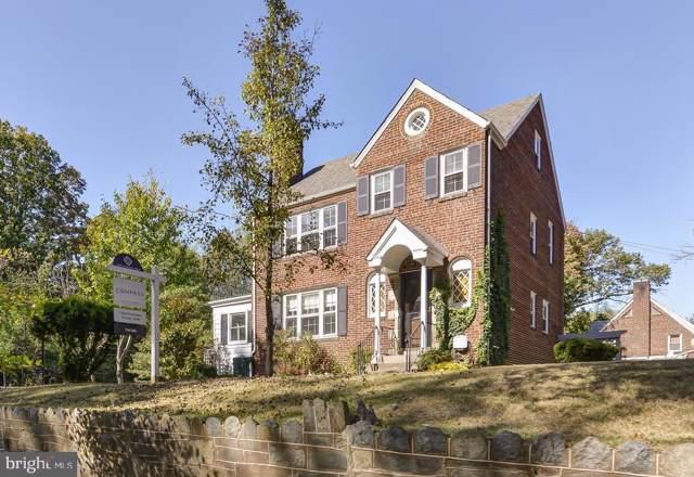 1929 33RD Street SE, WASHINGTON, DC 20020 (#DCDC445560) :: Lucido Agency of Keller Williams