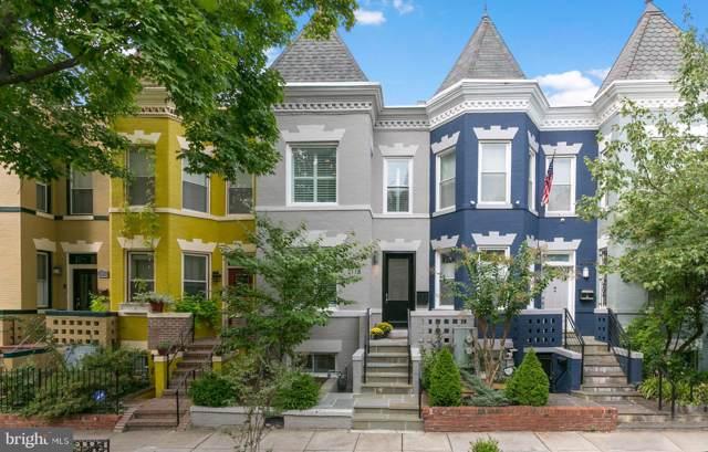 2118 Flagler Place NW, WASHINGTON, DC 20001 (#DCDC445634) :: Eng Garcia Grant & Co.